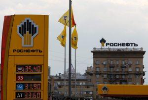 AN ordenó investigar venta ilegal de acciones de las empresas mixtas venezolanas de Rosneft