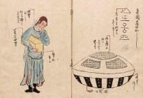 """Ovnis en Japón: La historia de """"la hermosa mujer de cabellos rojos"""" que llegó en un platillo volador (FOTOS)"""
