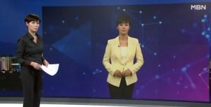 Así de realista es esta presentadora de noticias creada por inteligencia artificial en Corea del Sur (VIDEO)